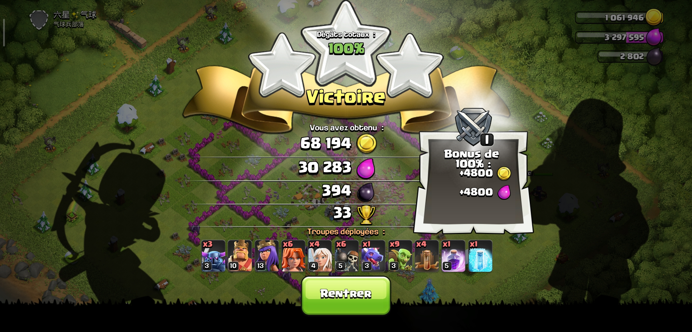 Screenshot_2019-12-18-18-45-37-470_com.supercell.clashofclans.jpg