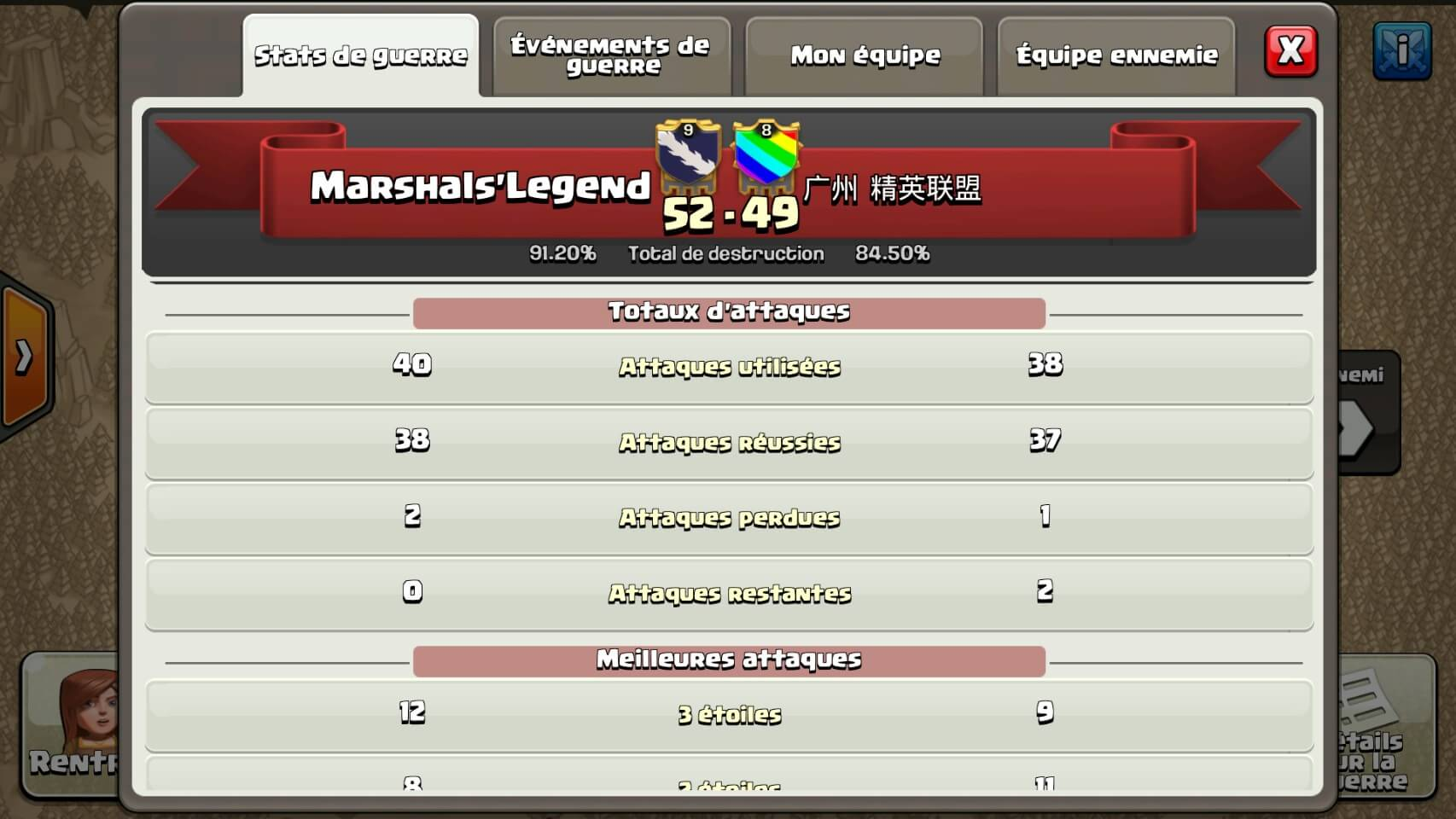 War clan chinois Win 149.jpg