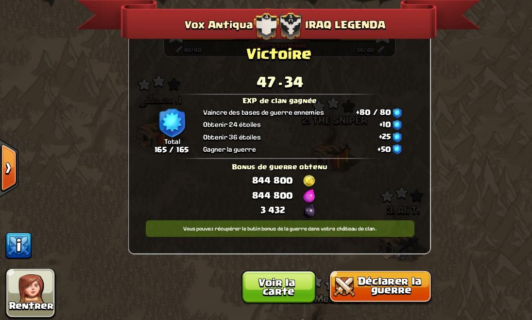win 20.06.jpg